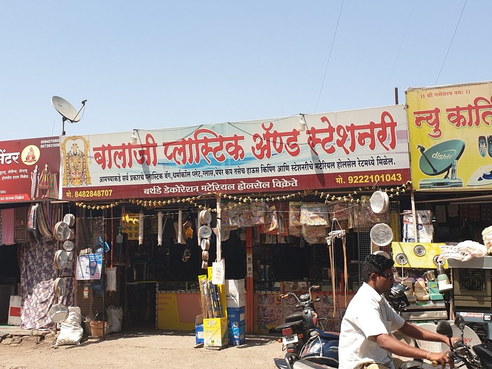 Balaji Plastic and Stationery Stationery in Fursungi Pune