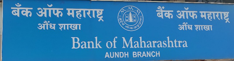 Bank of Maharashtra Bank in Aundh Pune