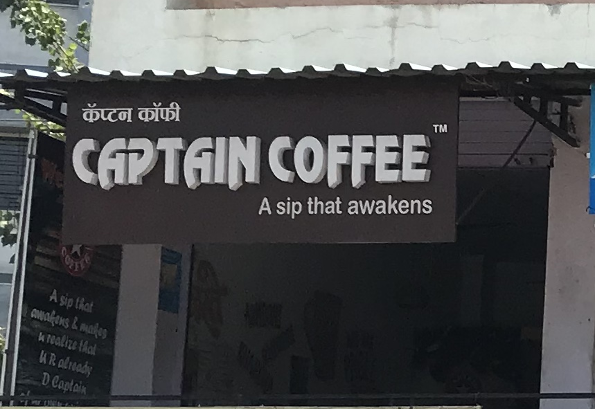 Captain coffee Cafe in Hadapsar Pune