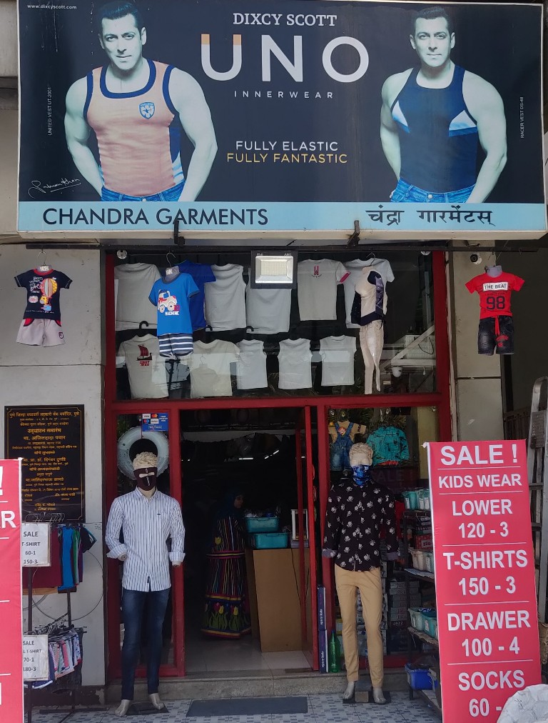 Chandra Garments Clothing For All in Kondhwa Pune