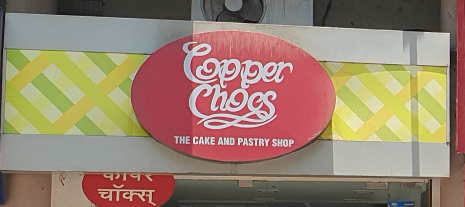 Copper chocs Bakery in Wanwadi Pune