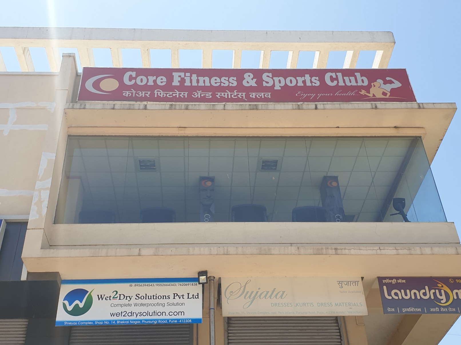 Core fitness and sports club Fitness Center in Fursungi Pune