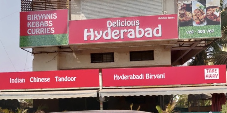 Delicious Hyderabad Restaurant Veg And Non Veg in Baner Pune