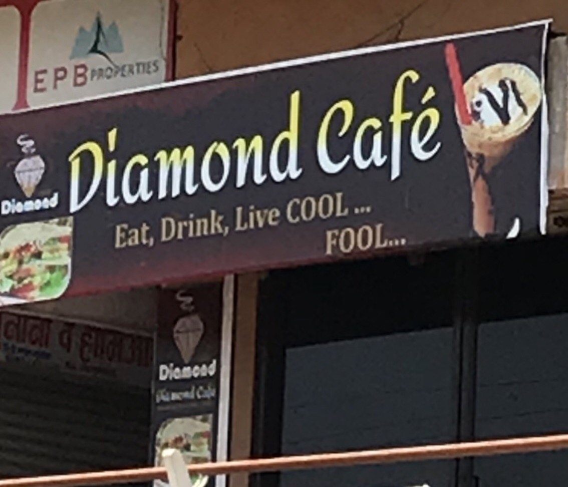 Diamond Cafe Cafe in Hadapsar Pune