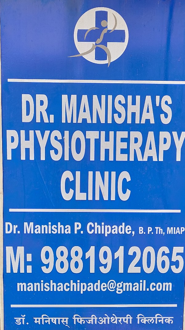 Dr. Manisha Physiotherapy Clinic Doctor   Physiotherapist in Magarpatta City Pune