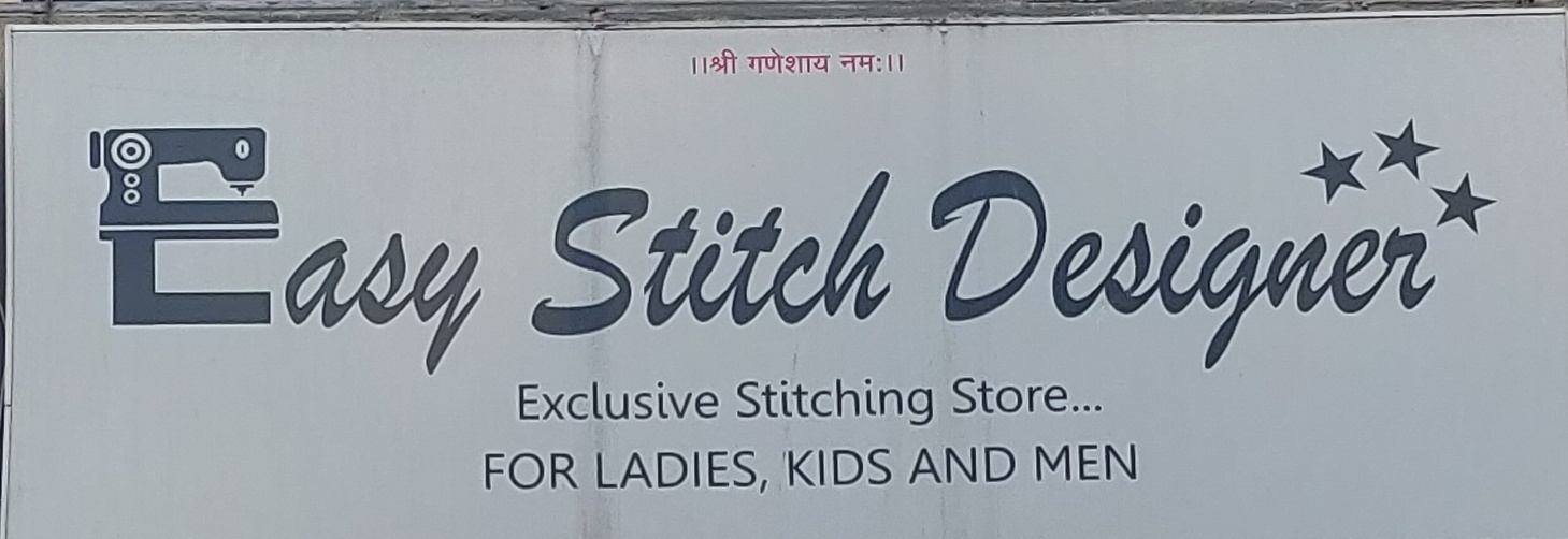 Easy Stich Designer Clothing For All in Kondhwa Pune