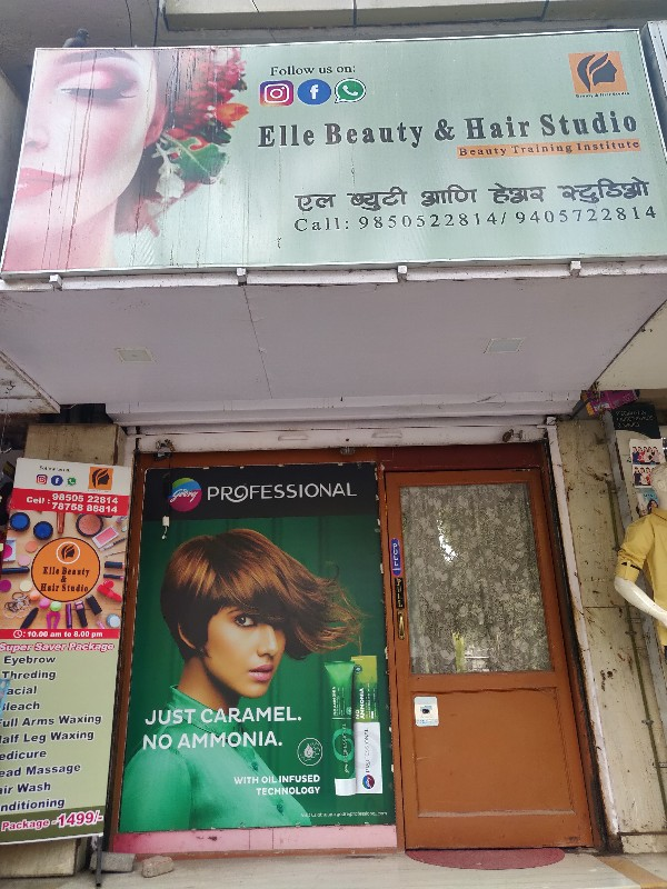 Elle Salon & Beauty Spa Beauty Parlour in Erandwane Pune