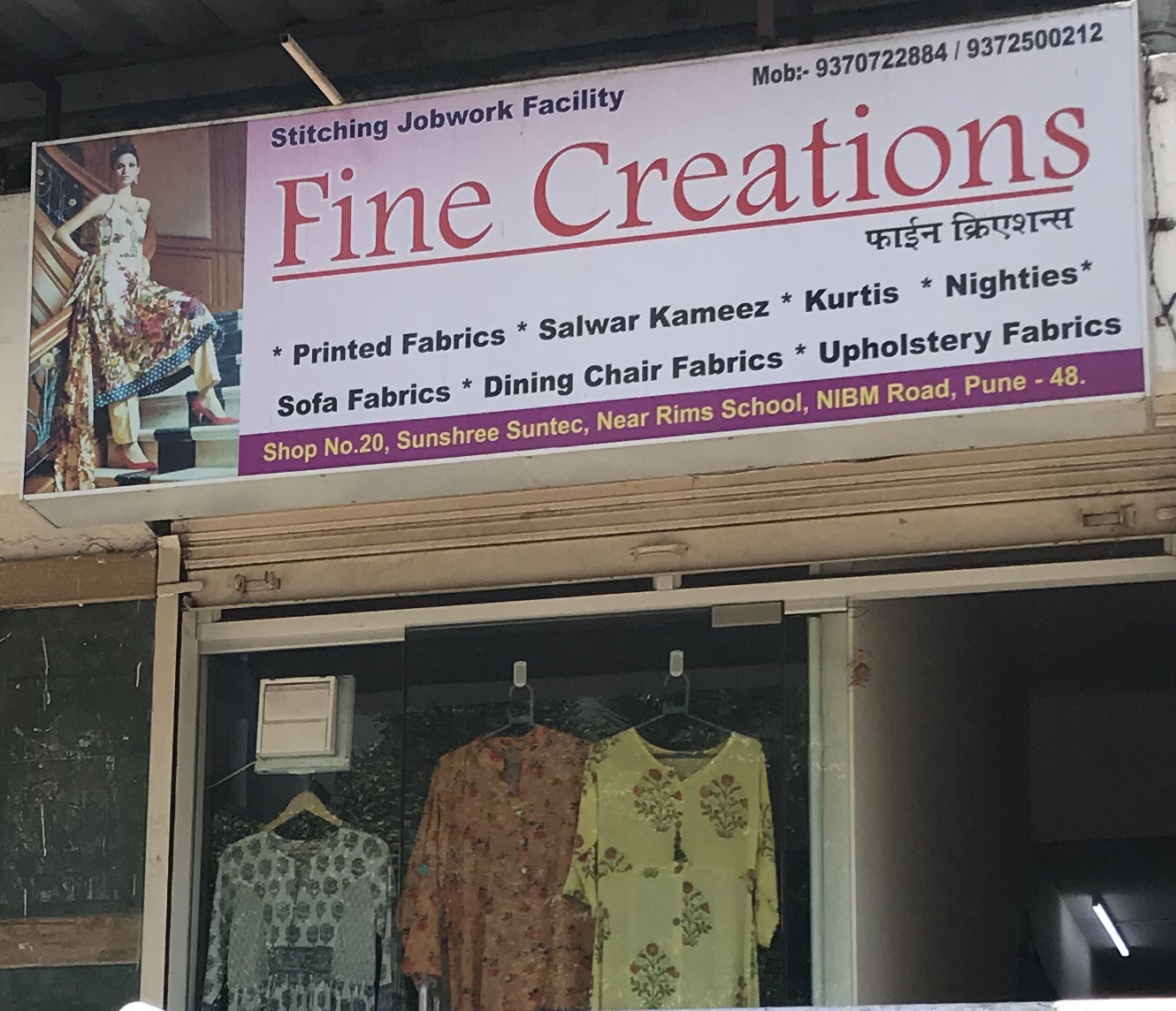 Fine Creation Boutique in Kondhwa Pune