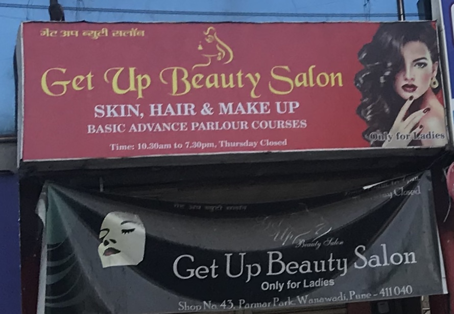 Get up Beauty Parlour Beauty Parlour in Wanwadi Pune