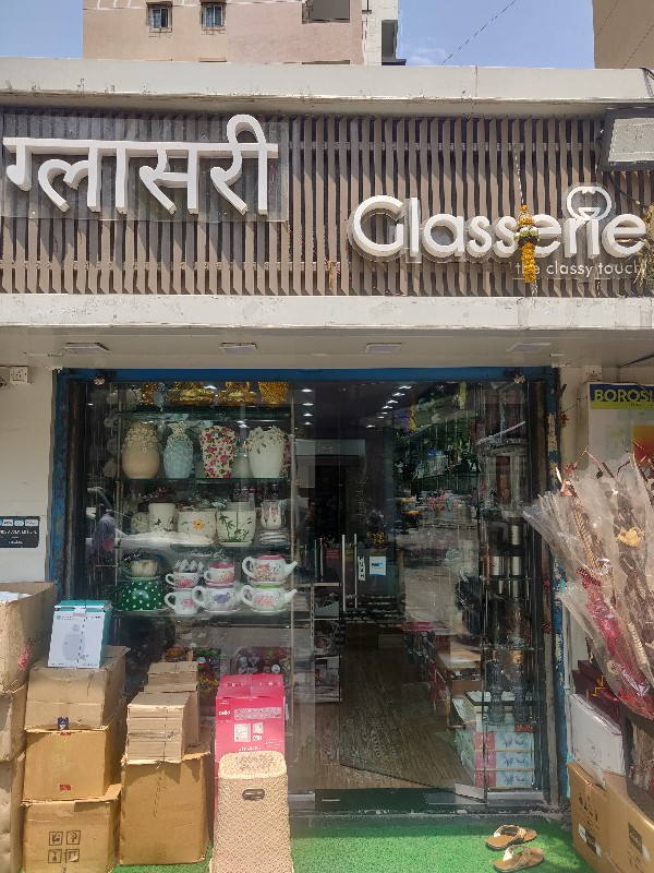 Glasserie Home Appliances in Kothrud Pune