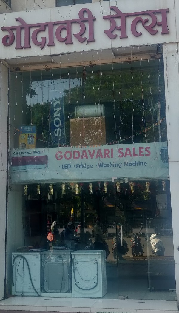 Godavari Sales Electrical And Sanitary in Kothrud Pune