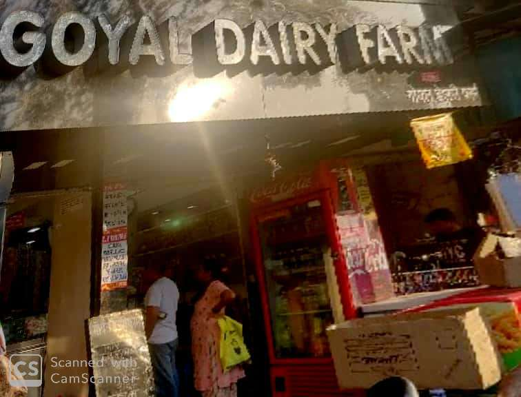 Goyal Dairy Farm Dairy in Karve Road Pune