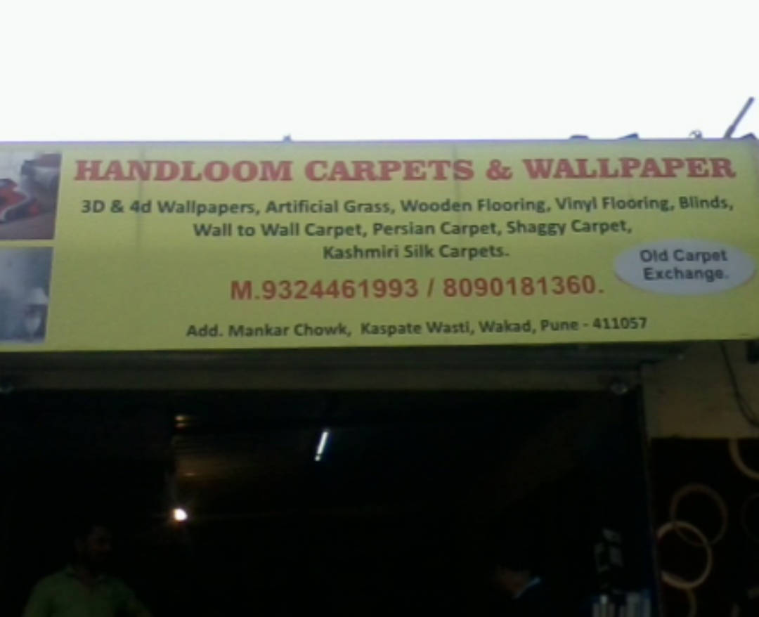 Handloom Carpet and Wallpaper Home Decor in Wakad Pune