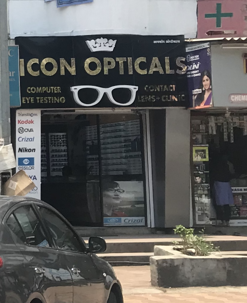 Icon Opticals Optician in Karve Road Pune