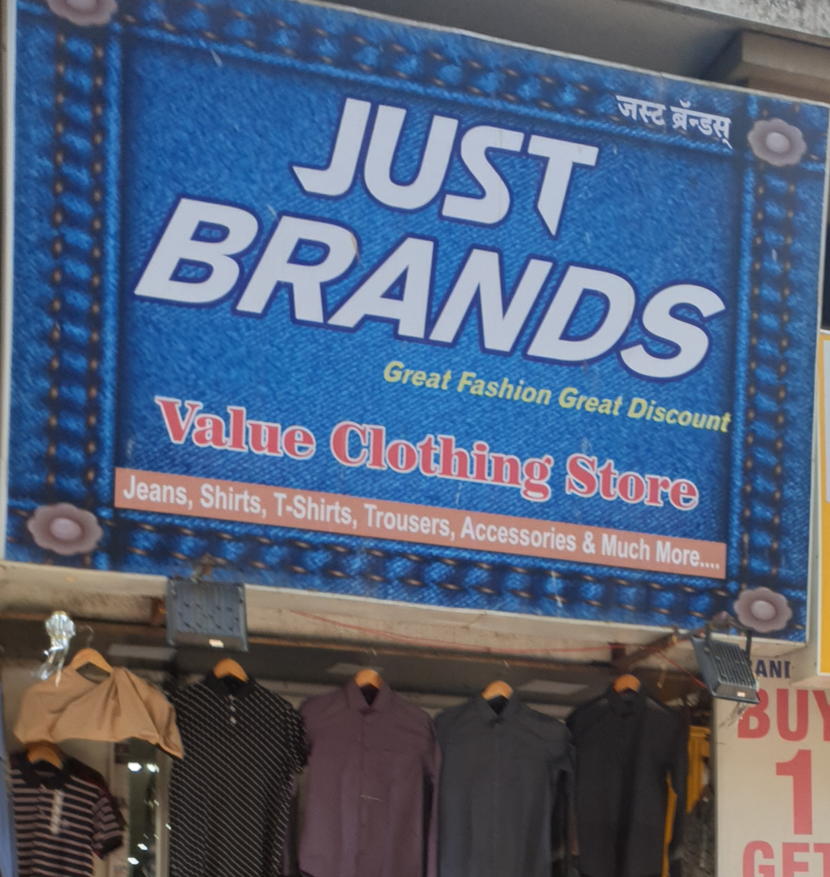 Just brands Clothing For Men in Wanwadi Pune