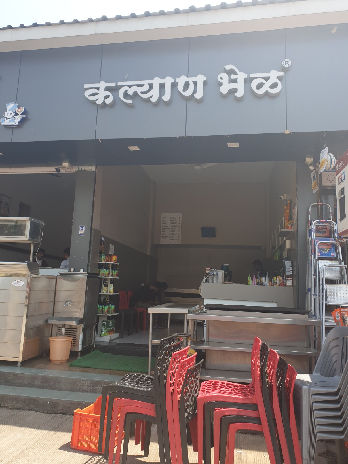 Kalyan bhel Snacks Center in Wadgoan Sheri Pune