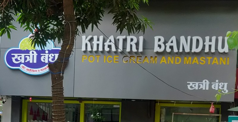 Khatri Bandhu  Ice Cream Parlour in Paud Road Pune