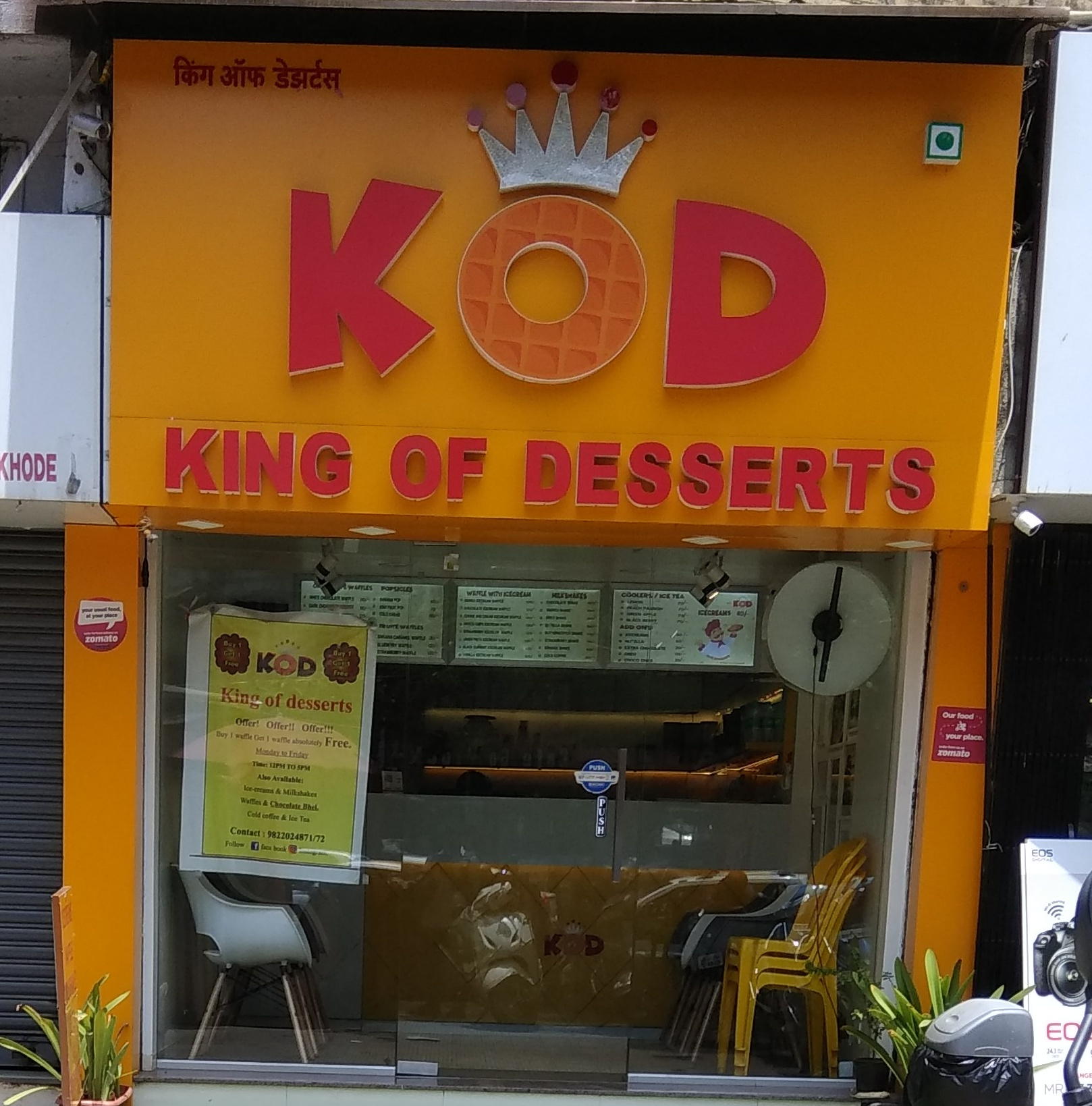 King of Desserts  Snacks Center in J M Road Pune
