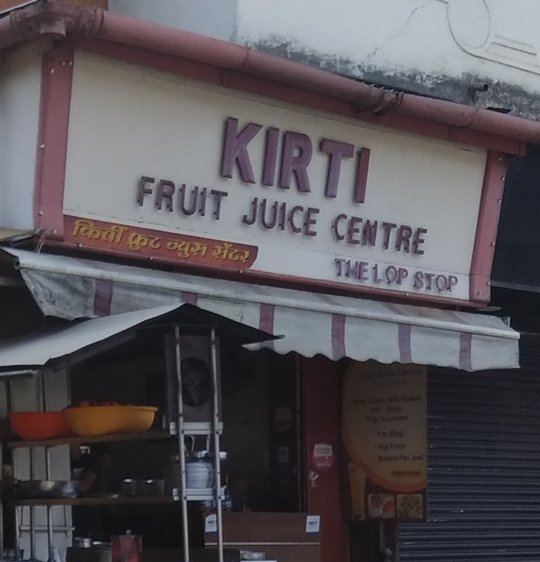 Kirti Fruit Juice Center Snacks Center in F C Road Pune
