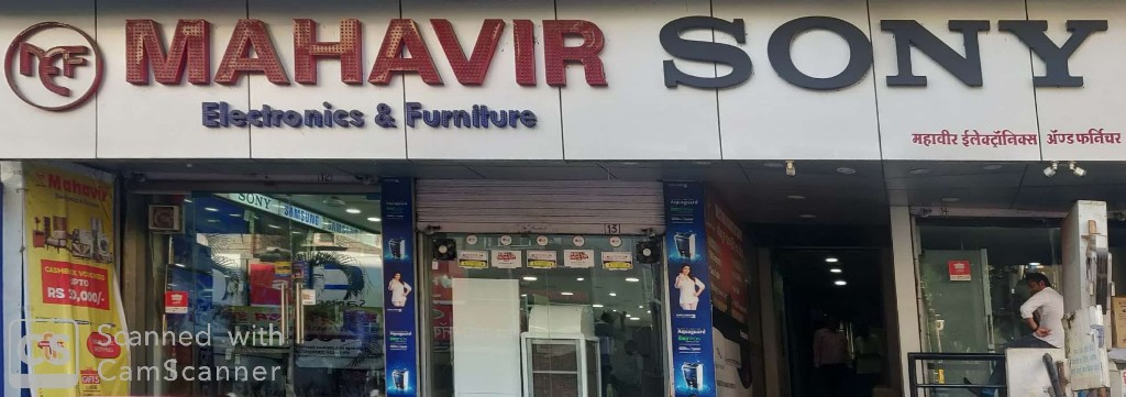 Mahavir Electronics & Furniture Electrical And Sanitary in Kothrud Pune