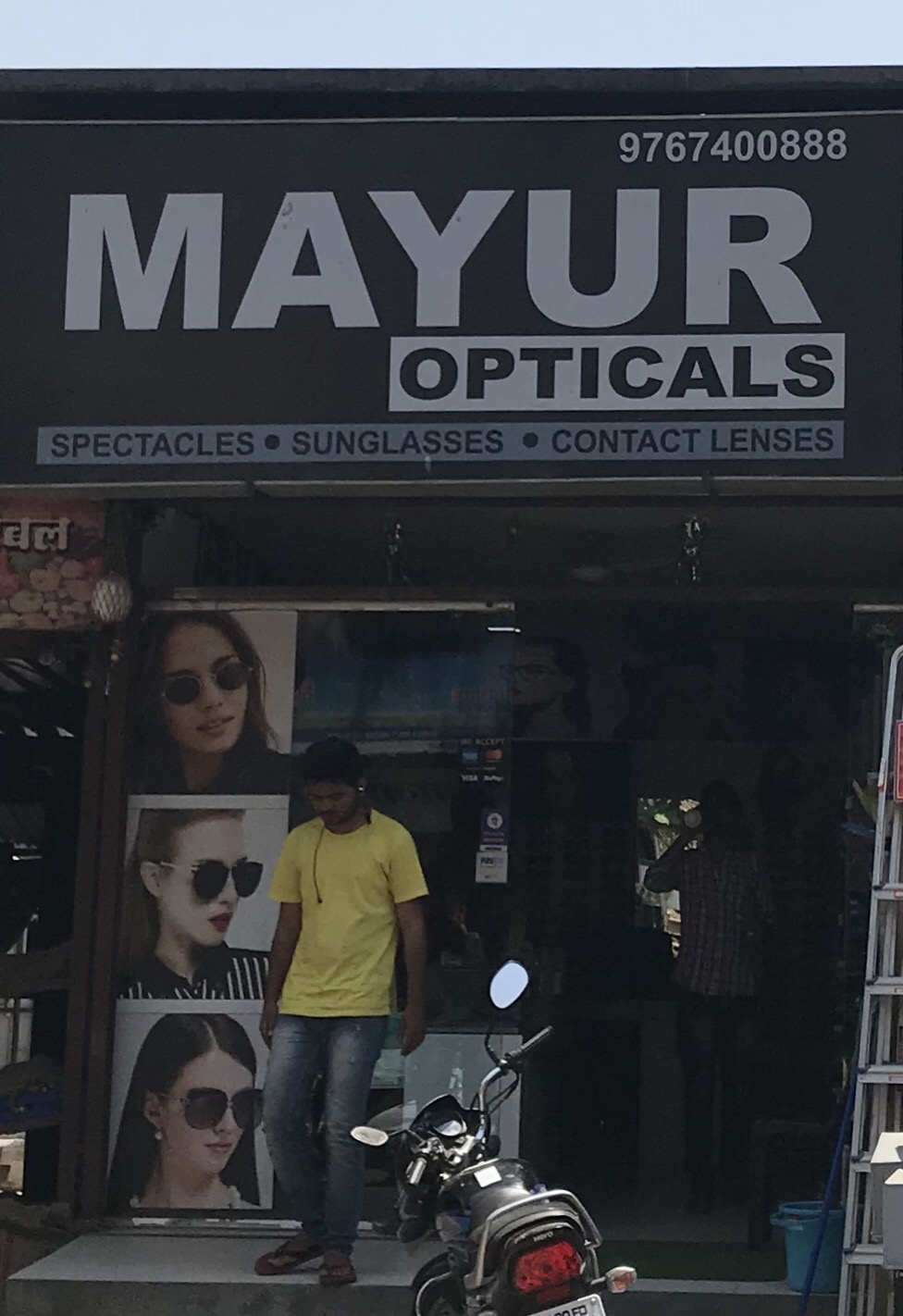 Mayur Optician Optician in Kharadi Pune