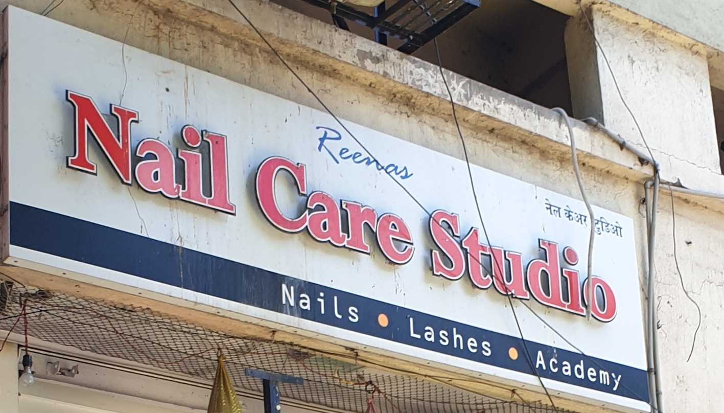 Nail care studio Beauty Parlour in Wanwadi Pune