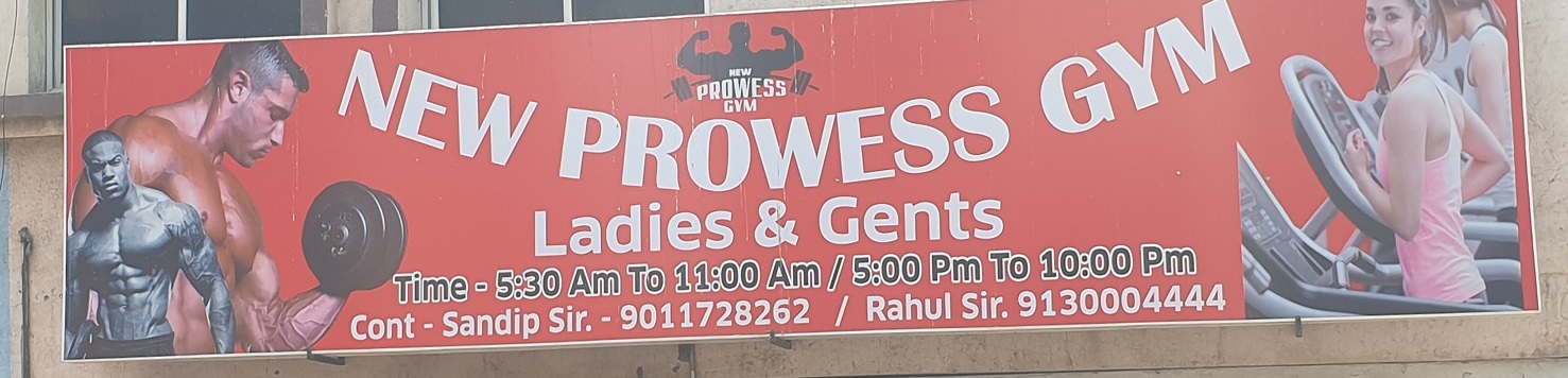 New Prowess Gym Fitness Center in Kharadi Pune