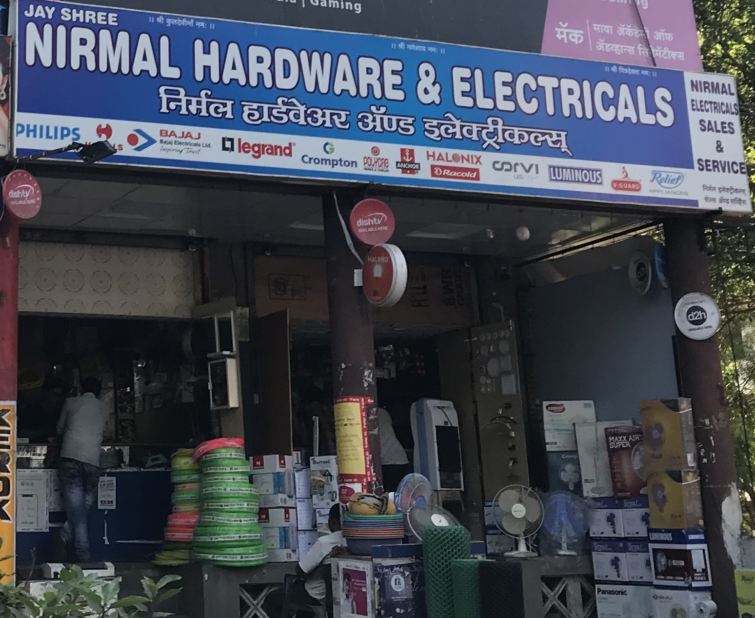 Nirmal Hardware & Electricals Hardware  Ply And Glass in Wanwadi Pune
