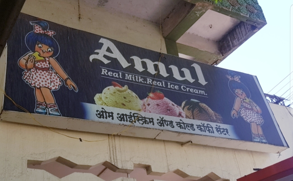 Om Ice cream and cold coffee center  Ice Cream Parlour in Fursungi Pune