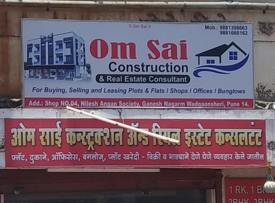Om Sai Construction and Real Estate Consultant Real Estate Agents in Wadgoan Sheri Pune