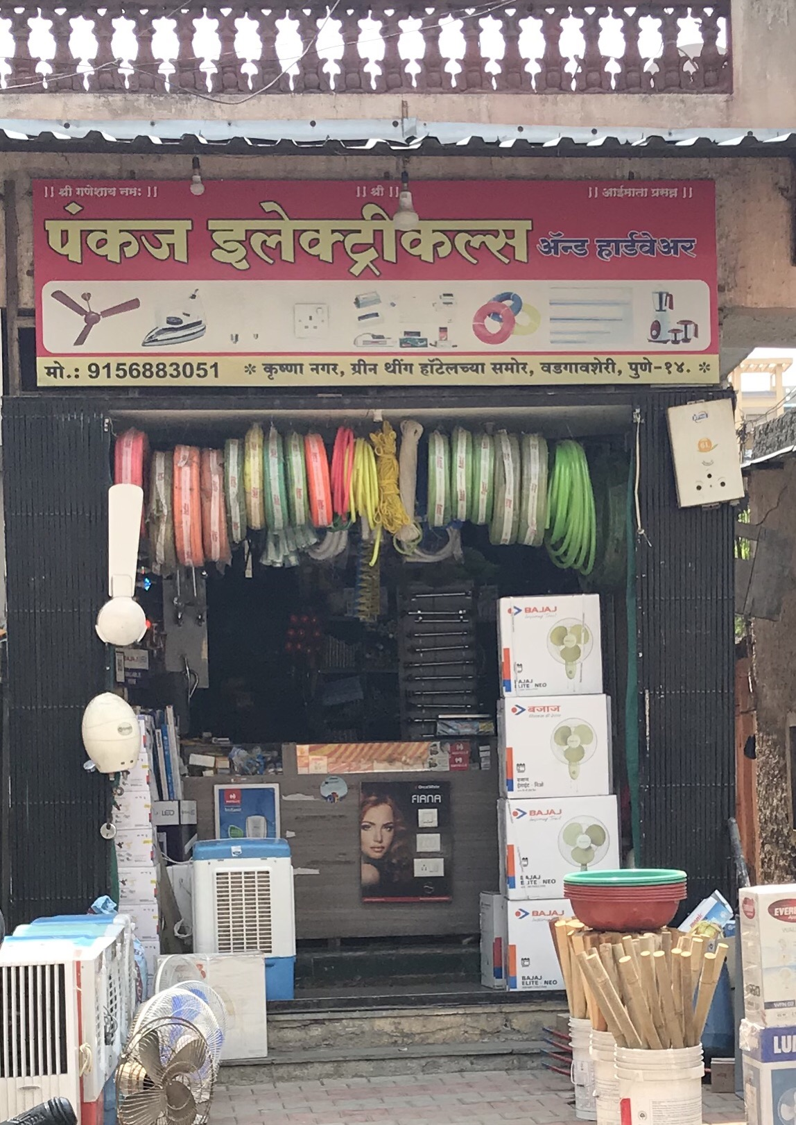 Pankaj Electricals Electrical And Sanitary in Wadgoan Sheri Pune