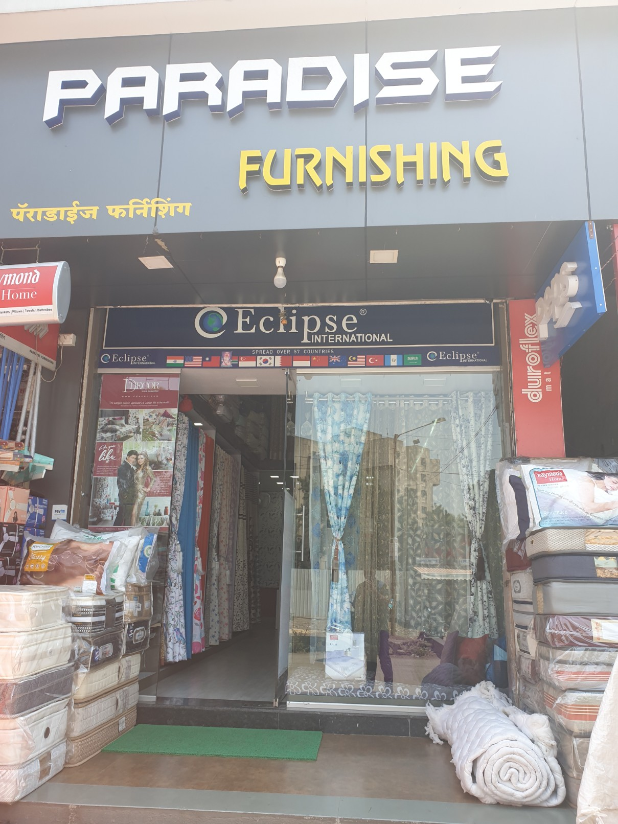 Paradise furnishing  Home Decor in Wadgoan Sheri Pune