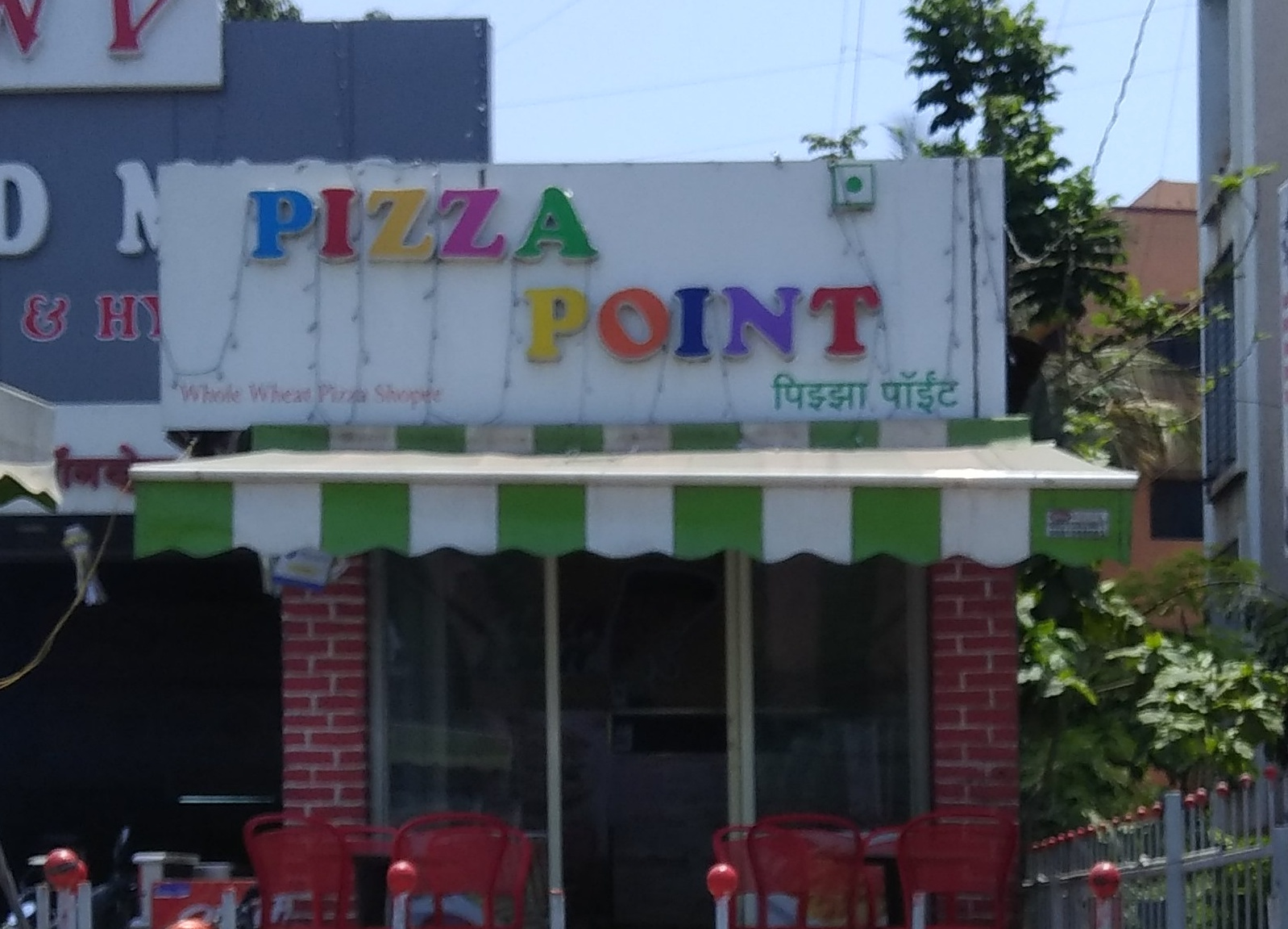 Pizza Point Snacks Center in Fursungi Pune
