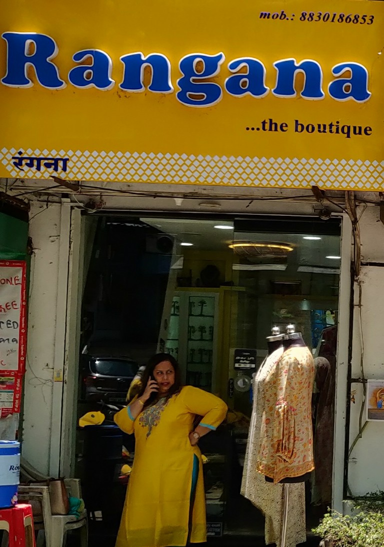 Rangana The Boutique Boutique in Kondhwa Pune