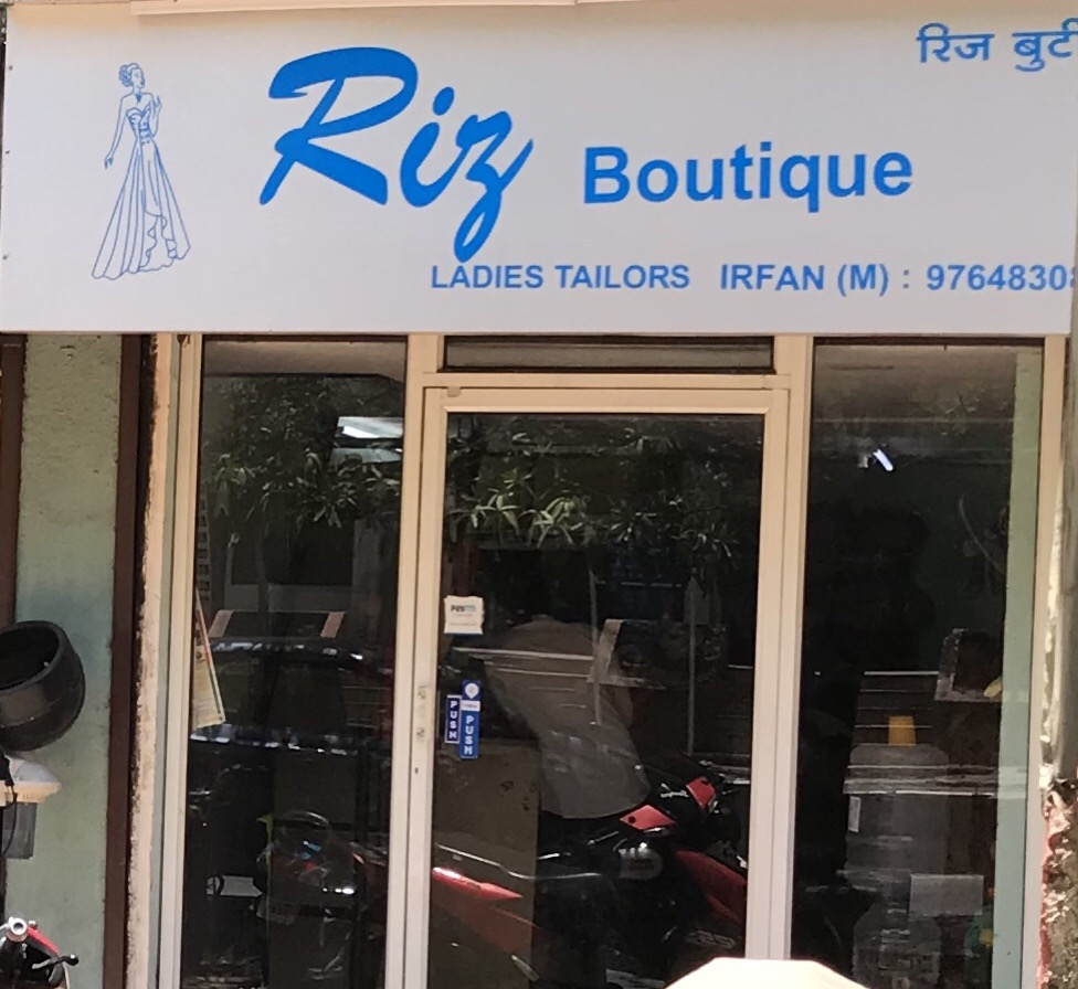 Riz Boutique Boutique in Kondhwa Pune
