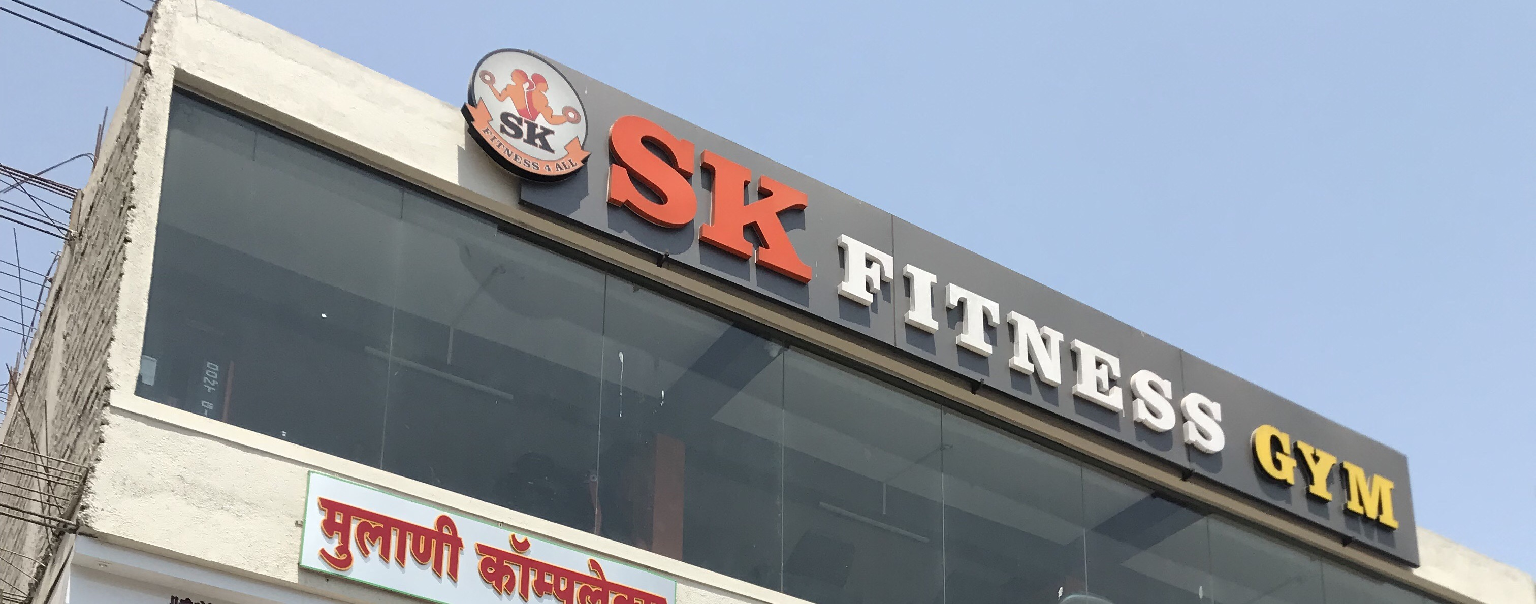 S K Fitness gym Fitness Center in Kharadi Pune