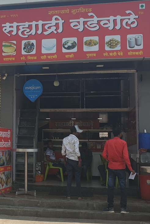 Sahyadri wadewale Snacks Center in Wadgoan Sheri Pune