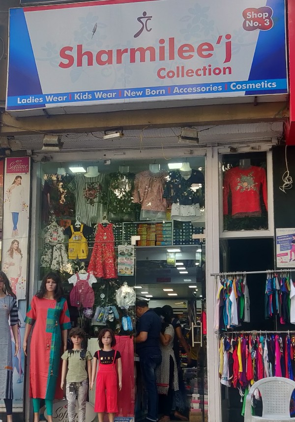 Sharmilee's Collection Clothing For All in Kondhwa Pune