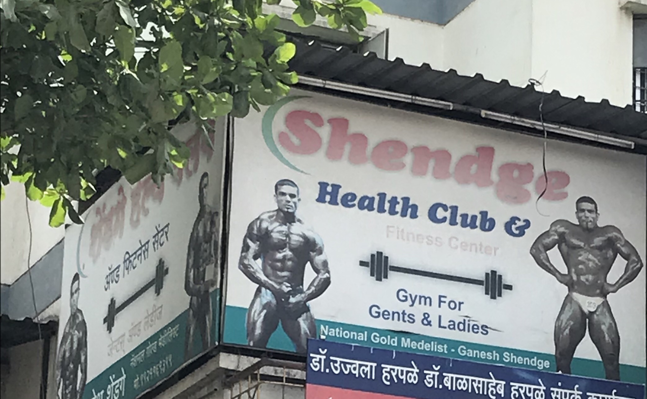 Shendge health Fitness Center in Fursungi Pune
