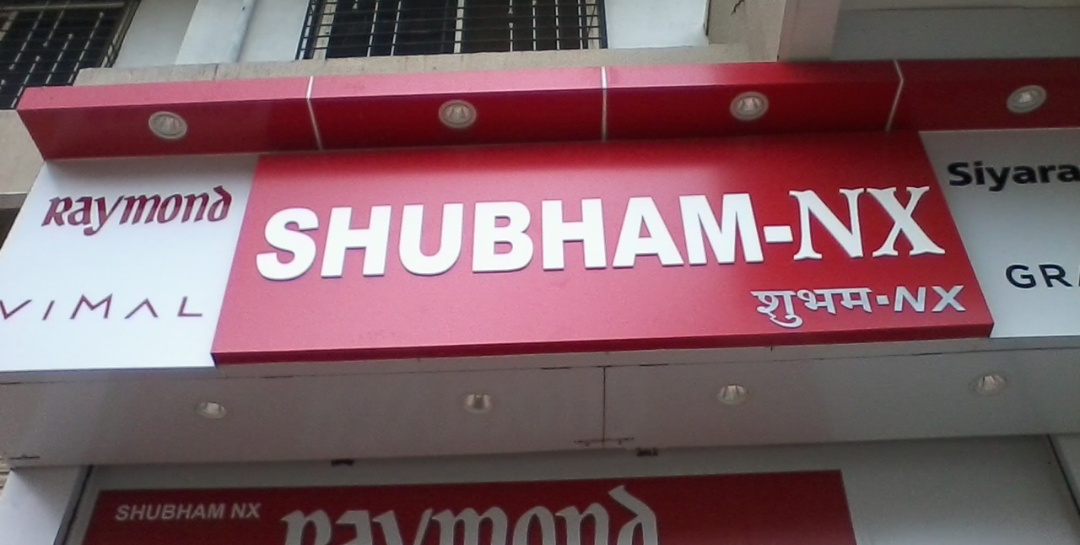 Shubham NX Clothing For Men in Pimple Saudagar Pune