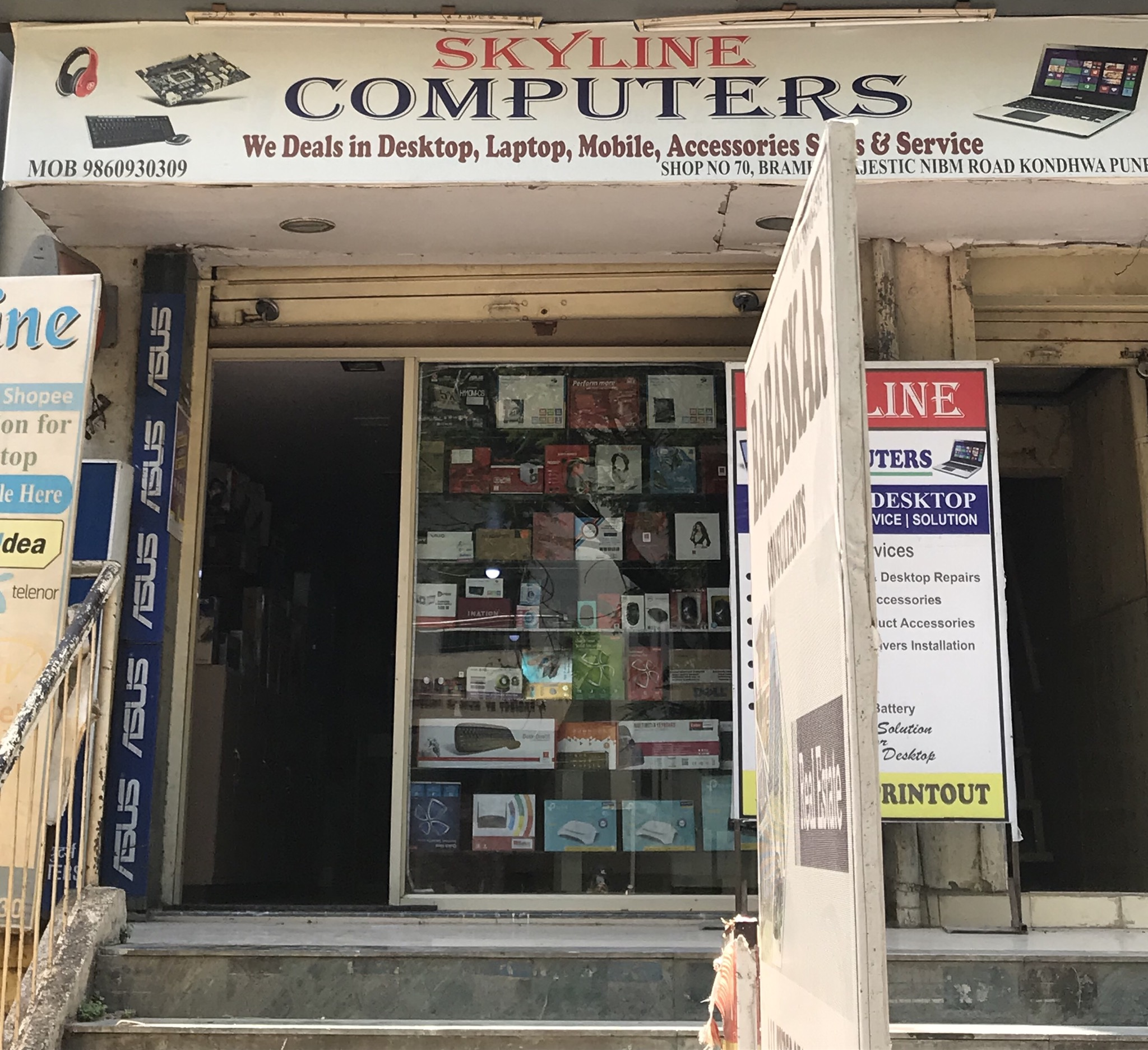 Skyline Computers Computer Sales And Service in NIBM Pune