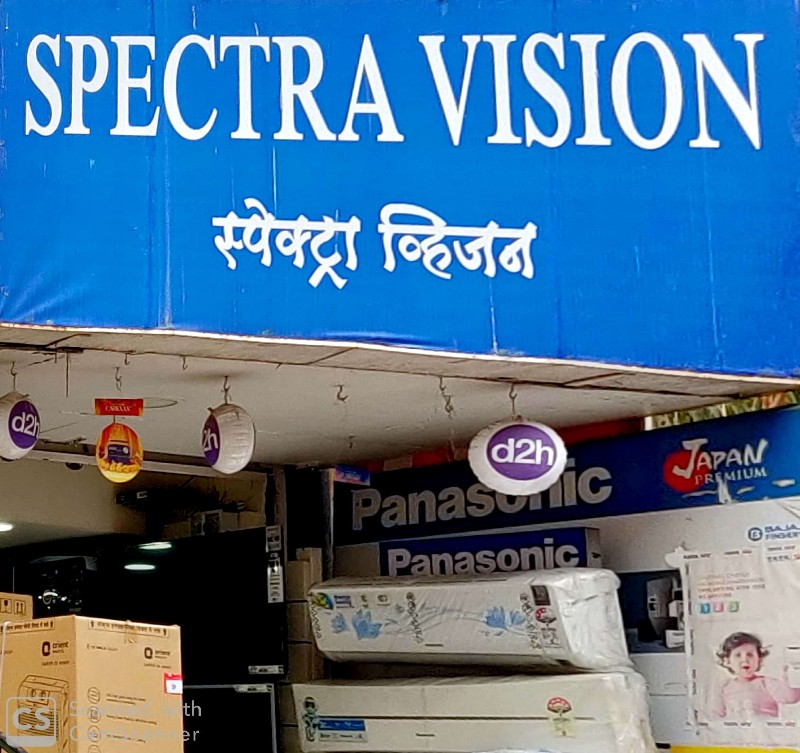 Spectra Vision Electrical And Sanitary in Kothrud Pune