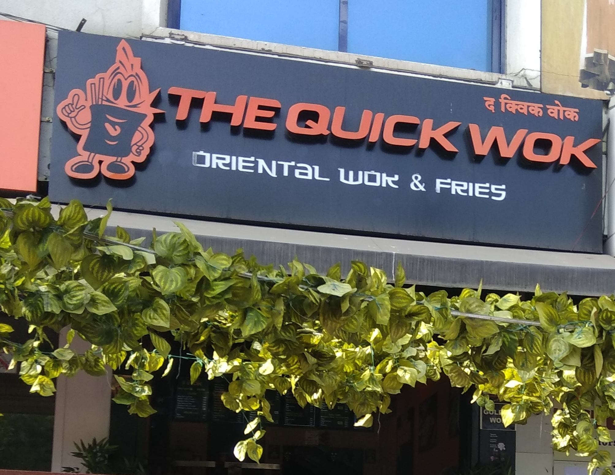 The Quick Wok Snacks Center in F C Road Pune