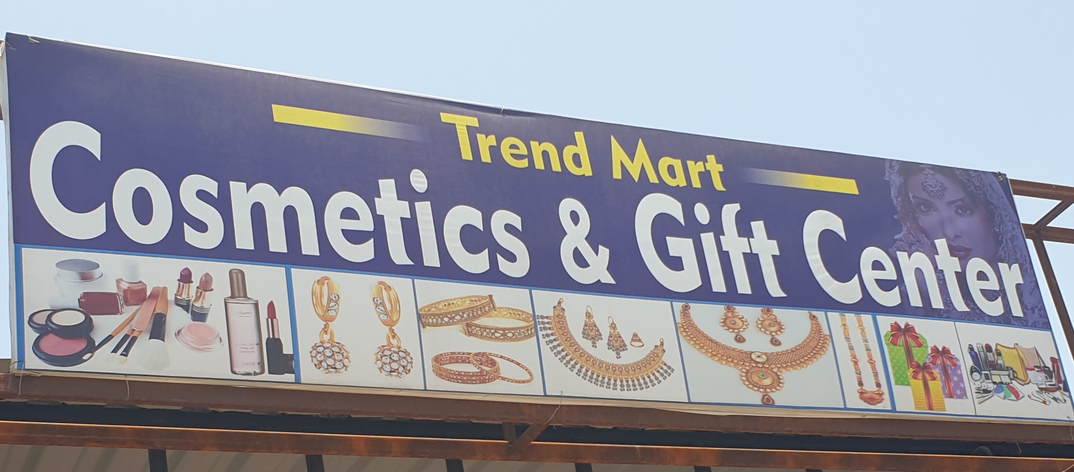 Trend mart Cosmetics Shops in Wagholi Pune