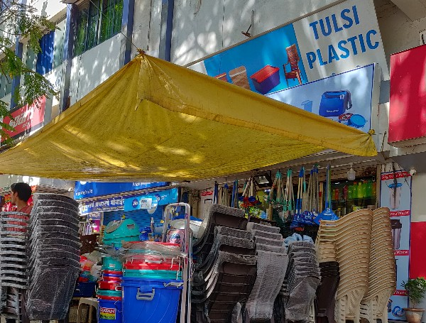 Tulsi Plastic Home Appliances in Kothrud Pune