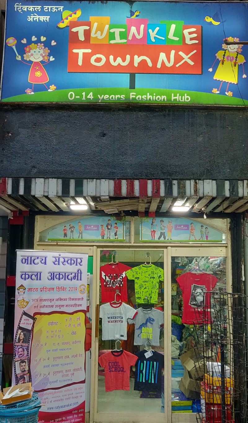 Twinkle Town NX Clothing For Kids in Karve Road Pune