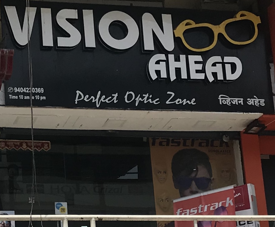 Vision Ahead Optician Optician in Kharadi Pune