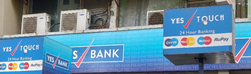 Yes Bank Limited Bank in Aundh Pune
